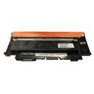 Hsp 119A W2090A 黑色相容碳粉匣 適用HP CLJ 150a/150nw/178nw