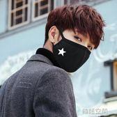 簡約純棉口罩女可愛冬季時尚口罩男潮款個性黑色創意韓版騎行防塵 韓語空間