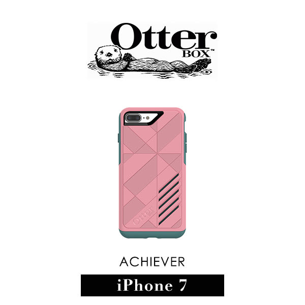 【G2 STORE】OtterBox iPhone 7 ACHIEVER 行動者 4.7吋 Case 防摔 防撞 保護殼 粉