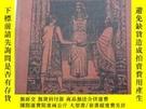 二手書博民逛書店MONTEZUMA罕見SY8575 外文 出版1936