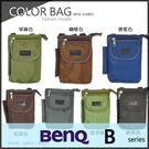 ●Sport 通用型貼身腰包/豎套/收納包/手機袋/BENQ B50/B502/B505/B506