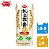 【愛之味】純濃燕麥 無菌保鮮包250ml(24入/箱)-電電購