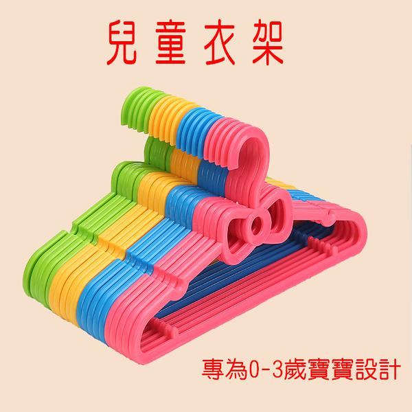 【03474】 蝴蝶結兒童衣架 1組5入 專為0-3歲寶寶設計
