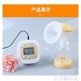 吸乳器  孕之寶吸奶器電動吸力大靜音自動催乳擠奶抽奶拔無痛產後非手動 交換禮物