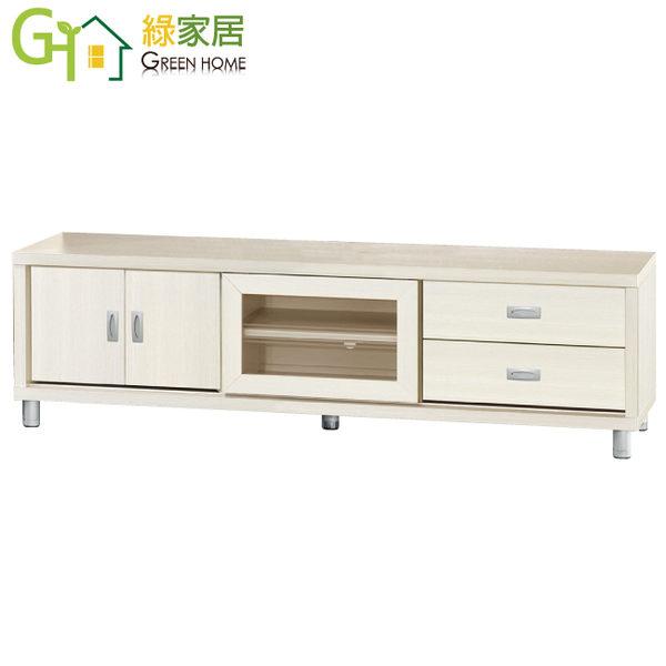 【   綠家居  】    吉司   時尚6尺木紋電視櫃/視聽櫃  (   二色可選 )