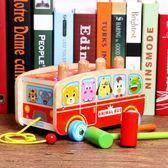 兒童打地鼠玩具幼兒益智大號寶寶敲擊游戲機男女孩0-1-2周歲3歲6 WD