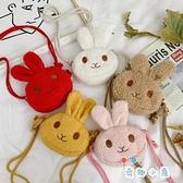 兒童包包可愛毛絨兔女童側背包公主時尚小包【奇趣小屋】