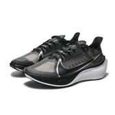 NIKE WMNS ZOOM GRAVITY 黑白 透氣 飛線 輕量 慢跑鞋 女(布魯克林) BQ3203-002
