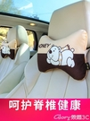 頭枕汽車頭枕靠枕護頸枕一對卡通車內飾枕頭車用座椅腰靠套裝車載用品 榮耀