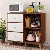 現代簡約餐邊柜多功能儲物柜子帶門北歐簡易廚房經濟型碗柜茶水柜
