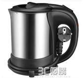 熱水壺 旅行電熱水壺便攜雙電壓304不銹鋼美國日本110V220伏燒水杯0.5L小 3C優購