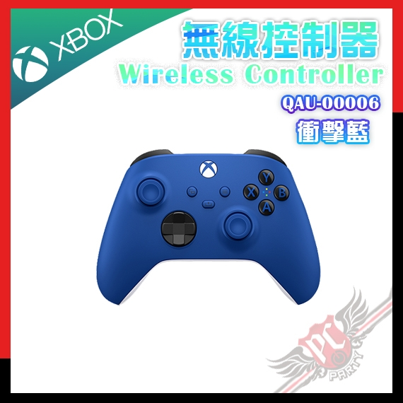 [ PC PARTY ] MICROSOFT XBOX ONE 2020新版 無線控制器 衝擊藍 QAU-00006