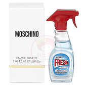MOSCHINO Fresh Couture 小清新淡香水(5ml)【小三美日】