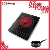 6/5起購買尚朋堂微電腦觸控式電陶爐SR-259G再送鍋寶雪平鍋