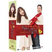 我們可以相愛嗎 DVD 雙語版 (柳真/嚴泰雄/崔貞允/金有美/金聖洙)