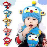 兒童毛線帽 飛機五星造型護耳帽+圍巾兩件組-JoyBaby