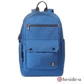 BESIDE U BAP 防盜刷安全口哨紳士風磁扣15吋筆電輕量後背包 – 藍色 原廠公司貨