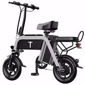 折疊電動自行車鋰電池迷你小型三人成人電瓶電動代步車 【快速出貨】生活館