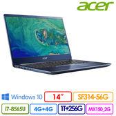 Acer SF314-56G-50N4 14吋筆電(i5-8265U/128G+1T/銀