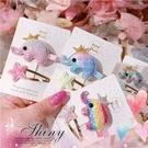 兒童髮飾~閃亮粉彩虹小象星星髮夾邊夾BB夾壓夾-4色-熱賣到貨(P12152)【水娃娃時尚童裝】