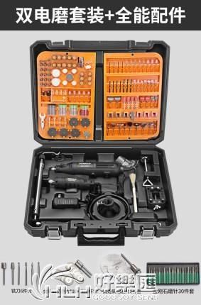 電磨機小型手持打磨機迷你玉石電動打磨機切割機雕刻工具微型電鉆 好樂匯