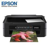 EPSON XP-245 四合一雲端複合機【全品牌送蛋黃哥無線充電板】