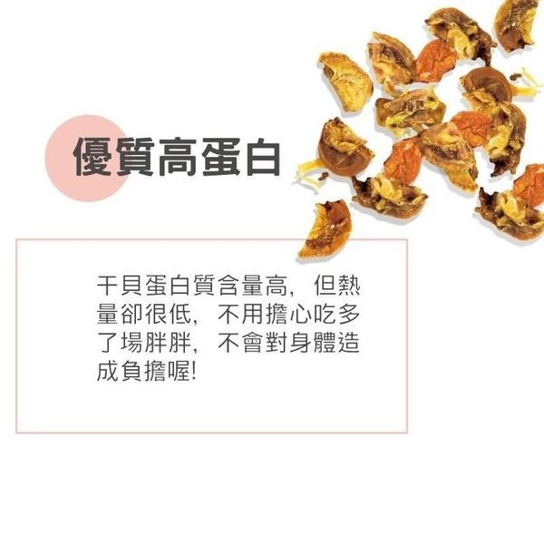 *KING*日本原裝MichinokuFarm《帆立貝(干貝)30g/每包》天然無添加/犬貓通用/零食