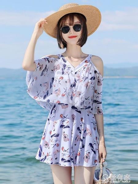 泳衣女連身遮肚顯瘦韓版游泳衣年新款大碼仙女范泡溫泉泳裝 極有家