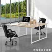電腦桌臺式簡約現代辦公書桌家用臥室學生寫字桌組合辦公室桌子 创意家居