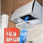 220V大吸力抽油煙機中式小型710mm寬不銹鋼老式壁掛式深罩家用油煙機 DJ10989『麗人雅苑』