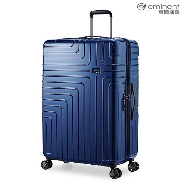 eminent【伊洛絲】極輕絕美鏡面PC行李箱 28吋(新品藍)KG93