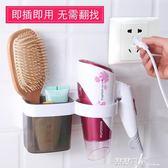 衛生間浴室置物架廁所掛架吹風機架洗手間收納架洗漱台 露露日記