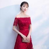 一字領敬酒服新娘2020新款夏季紅色洋裝結婚訂婚蕾絲小晚禮服裙女