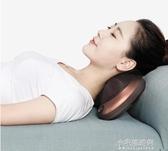 璐瑤頸椎按摩器頸部腰部肩部全身車載電動 110V枕頭多功能肩頸靠墊家用小宅妮