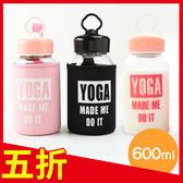 水杯 韓系時尚創意提環泡茶高硼硅玻璃杯600ml 環保  隨手杯 水瓶 【KCG170】123ok