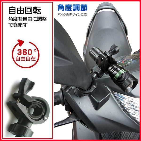 mio MiVue M580 M500 M550 M555 M560 plus鐵金剛王機車行車記錄器支架環繞減震固定座機車行車紀錄器固定架