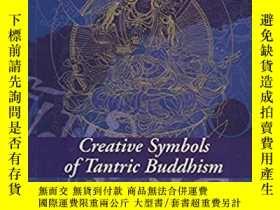 二手書博民逛書店Creative罕見Symbols of Tantric Bud