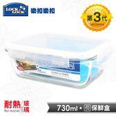 【樂扣樂扣】耐熱波浪玻璃保鮮盒1L