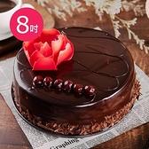【南紡購物中心】樂活e棧-母親節造型蛋糕-微醺愛戀酒漬櫻桃蛋糕1顆(8吋/顆)