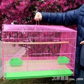 鳥籠鸚鵡八哥鳥籠子巨型小家用鴿子鵪鶉繁殖養殖超大 完美YXS