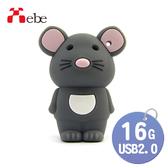 【Xebe集比】 16G 十二生肖-老鼠造型USB隨身碟