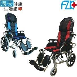 【海夫健康生活館】FZK 躺舒芙 頭靠 仰躺 移位 骨科腳 輪椅 16吋座寬 20吋後輪(AB1620)