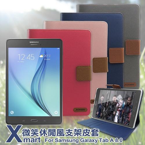 X_mart Samsung Galaxy Tab A 8.0 (T350) 微笑休閒風支架皮套