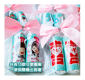 幸福朵朵【Tiffany色婚禮主題曼陀珠(二入)喜糖包】給你好心情/送客喜糖果/婚禮小物(已包裝喔)