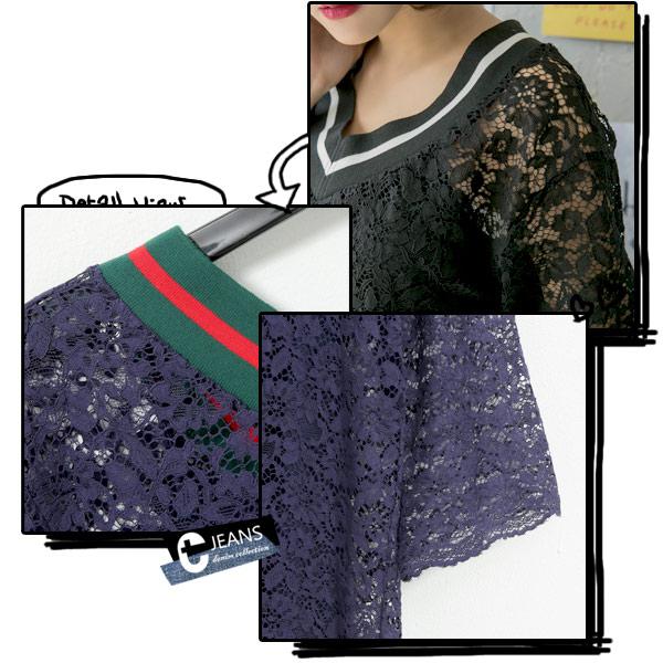 CANTWO JEANS蕾絲拼接織條洋裝-共兩色~網路獨家優惠3折