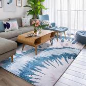 呀諾達 北歐地毯客廳歐式簡約現代臥室滿鋪茶幾沙發房間床邊毯WY 年終尾牙交換禮物