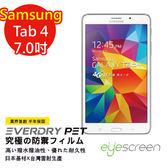 TWMSP★按讚送好禮★EyeScreen Samsung Galaxy Tab 4 7.0 保固半年 EverDry PET防指紋 螢幕保護貼