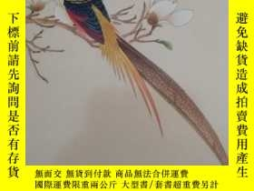 二手書博民逛書店中國拍賣罕見2018 9月Y127146