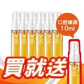 現貨平日秒出 [醣活力]酵素口腔噴霧30mlx6瓶 台灣製造 抗敏感 降低牙周病 孕婦兒童可使用