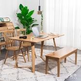 餐桌 北歐餐桌椅組合小戶型現代簡約風格家具白橡木長方形家用實木餐桌